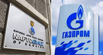 Украина становится Европой: четыре важные газовые победы