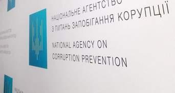 Вступил в силу закон о восстановлении НАПК: о каких изменениях по имуществу следует сообщать