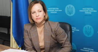 Понад пів мільйона гривень за рік: зарплата очільниці Мінсоцполітики Лазебної в 2020 році