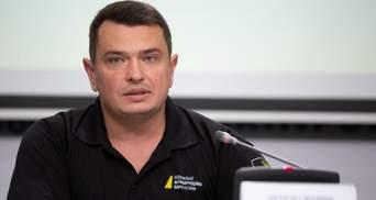 Директор НАБУ Сытник рассказал о встрече с Зеленским