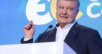 """Порошенко заявив, що санкціонував спецоперацію із затримання """"вагнерівців"""""""