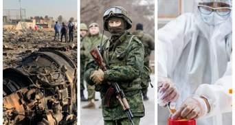 Трагедия в Тегеране и расследования преступлений на Донбассе: чем украинцам запомнился 2020 год