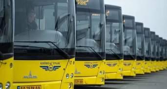 Как будет работать транспорт Киева в новогоднюю ночь