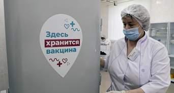"""Болівія замовила російську вакцину """"Супутник V"""" проти коронавірусу"""