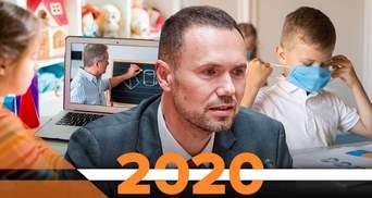 Переход на онлайн-обучение и смена руководства МОН: важнейшие итоги 2020 году в образовании