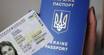Биометрические паспорта с 1 января будут стоить дороже: новые цены