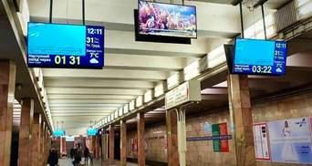 У метро Києва замінять годинники: тепер показуватимуть час до прибуття поїзду