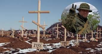 """Відправився на той світ бойовик із Донбасу Потьомка: він перебував у базі """"Миротворця"""""""