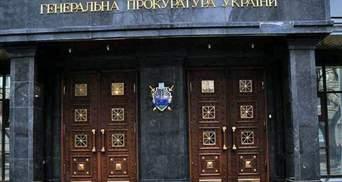 В Офісі генпрокурора заперечують, що захищають Злочевського: реакція на заяву НАБУ
