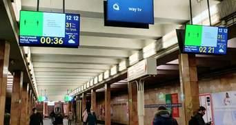 У київському метро з'явився перший годинник зворотного відліку: що відомо