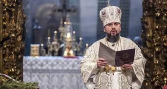 Що дав Україні зрозуміти минулий 2020 рік: Епіфаній зворушливо привітав із Новим роком