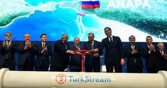 Сербія почала отримувати російський газ в обхід України