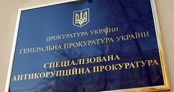 Керівника САП знову призначатимуть на 5 років: деталі закону