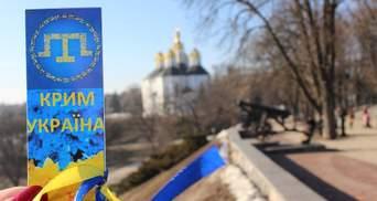 """У ставленика Путіна """"підгоріло"""" через згадку Ялти в новорічному привітанні Зеленського"""