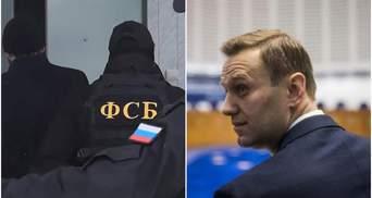 Дело об отравлении Навального: в Bellingcat заявили о других жертвах группы ФСБ