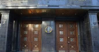 На Черниговщине при загадочных обстоятельствах умер чиновник Офиса генпрокурора – СМИ