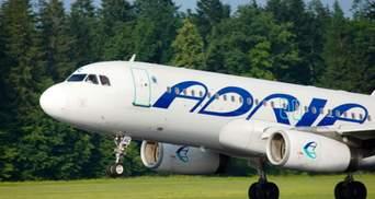Ім'я історичної авіакомпанії продають за 10 тисяч євро: причина