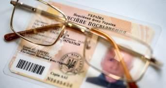 Сколько людей на оккупированном Донбассе получают пенсии