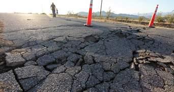 Закарпаття потрусив землетрус: де був епіцентр