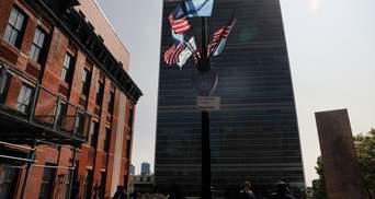 Упередження та ворожість: за що влада США розкритикувала бюджет ООН на 2021 рік