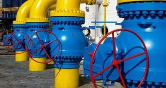 В 2020 году Украина более чем на треть уменьшила транзит российского газа