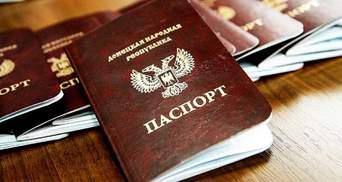 Украина хочет процедуру подтверждения документов, выданных на Донбассе
