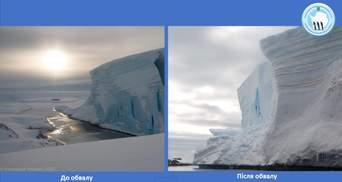 """Біля станції """"Академік Вернадський"""" в Антарктиді відколовся льодовик: фото"""