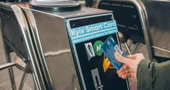 У Києві вкотре відклали запуск єдиного е-квитка