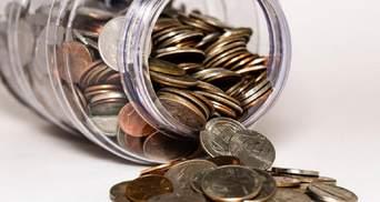 Скільки грошей залишилось на казначейському рахунку України на 2021 рік