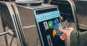 В Киеве в очередной раз отложили запуск единого е-билета