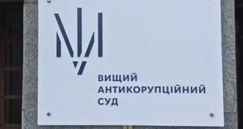 ВАКС переглянув розмір застави фігурантці справи Злочевського: що вирішив