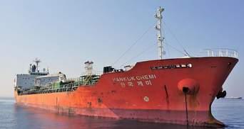 Иран заявил о захвате танкера под флагом Южной Кореи