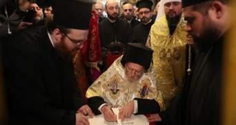 Річниця Томосу: 2 роки тому Варфоломій підписав грамоту про автокефалію ПЦУ