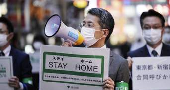 Японія намагається стримати COVID-19 і оголошує режим надзвичайної ситуації: дата