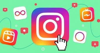 Instagram тестирует новые Stories для десктопной веб-версии платформы