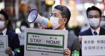 Япония пытается сдержать COVID-19 и объявляет режим чрезвычайной ситуации: дата