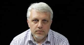 Плівки щодо Шеремета: поліція запросила викривача до України