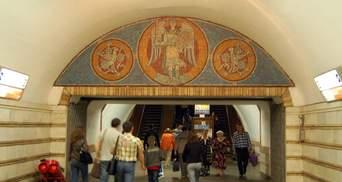 У Києві на Різдво можуть обмежити вхід у метро: про які станції йдеться
