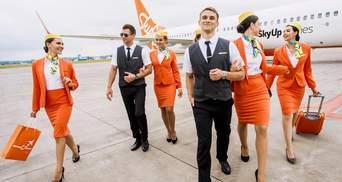 SkyUp запускает рейсы в еще один город Германии: цены и расписание