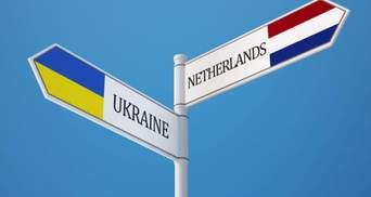 Брак, заключенный на небесах, – посол о сотрудничестве Украины и Нидерландов