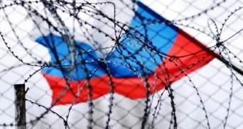 Чому Нідерланди підтримують санкції проти Росії та доки це триватиме