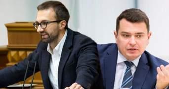 Суд оправдал Сытника и Лещенко о вмешательстве в выборы США, – экс-нардеп