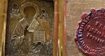 Вернет ли Босния Украине икону, подаренную Лаврову
