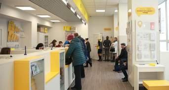 В Укрпошті нова послуга – поповнення банківської картки: як це працює