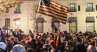 У Вашингтоні запланували масштабні протести: посольство України просить не брати в них участь