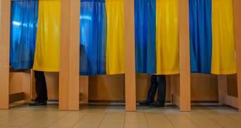 Місцеві вибори на Донбасі: ЦВК пропонує провести голосування 28 березня 2021 року