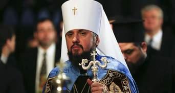 Рождественские литургии с Епифанием: ПЦУ опубликовала расписание
