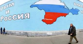 Скільки росіян переселили в Крим за час окупації: шокуючі дані
