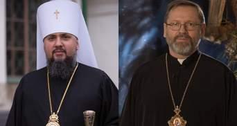 Митрополит Епіфаній та Блаженніший Святослав привітали українців з Різдвом: відео