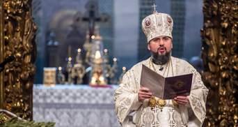 Різдвяні богослужіння з Михайлівського та Патріаршого соборів: де дивитись